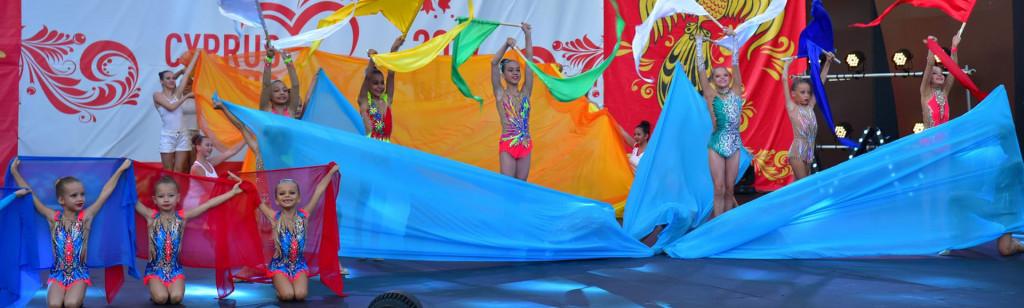To Κυπρορωσσικό φεστιβάλ διοργανώνεται για 13η χρονιά